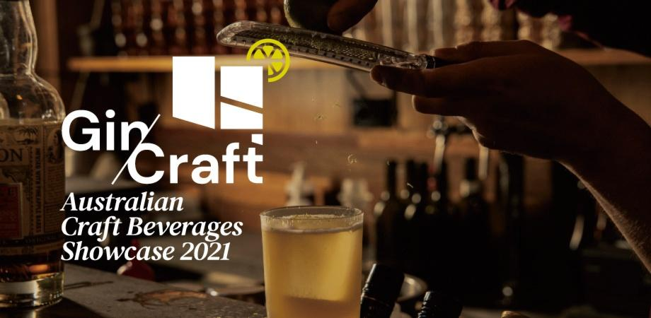 Australian Craft Beverages Showcase 2021